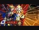 【戦国大戦】信勝は愛玩武将【お前まだ正四位なのかよ】