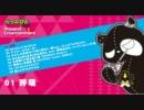 """【らっぷびと】""""Rapstar Entertainment 1""""【クロスフェード】"""