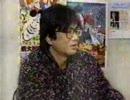 PCエンジン「天外魔境II 卍MARU」 桝田省治インタビュー