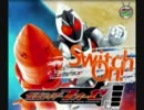 【仮面ライダーフォーゼ】Switch On!(TVサイズ)【OP】