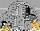 【ゆっくり実況】ワリサランド part11【ワリオランド】