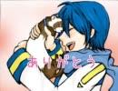 【KAITO】ありがとう・・・【カバー】