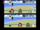 スーパーマリオカート対戦モード 俺VSギャル その3