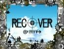 【鏡音リン】RECOVER【オリジナル曲】