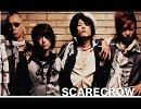 SCARECROW/Maybe I don't cry