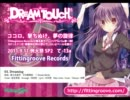 【例大祭SP2】DREAM TOUCH クロスフェードデモ / Fittingroove Records thumbnail