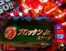 【パチンコ】CR キン肉マンMAX【48の殺人技その4】
