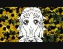 【GUMI】 しあわせの花 【オリジナル曲】