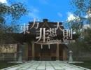 【東方非想天則】ラストコンボムービー【全キャラコンボムービーVer1.10】