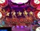 踊るパチンコ ピンクレディー 2011 実機配信 Part1-2