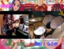 【合わせてみた】Ready!! -Band Edition-【YASU×もこな】