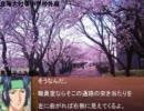 遊戯王【アキ達の日々!】 第二話 前編