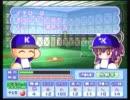 【パワプロ15】 神楽坂でイチロー作成 Part 3 【PS2】