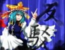 【現代入り】四季映姫の事件簿第十七話後篇【ミステリ】