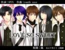 【男声音源5人】「Love so sweet」カバー【UTAU】