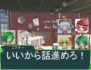 大妖精のソードワールド2.0【11-2】