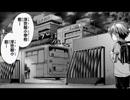 VOMIC ぬらりひょんの孫 (3)