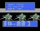 ナイトガンダム物語2 part.15(仮)