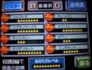 【バンブラDX】マリオ&ルイージRPG2より「ドッスン・ボルケーノ」