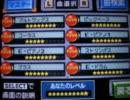 【バンブラDX】スーパーマリオ64「ウォーターランド」をアレンジしてみた