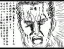 【幻想入り】 幻想の蟲の夢 1話