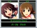 【アイドルマスター】ダブルゆきぽでColor