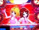 踊るパチンコ ピンクレディー 2011 実機配信 Part2