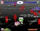 第1回Goluah!!オフ会 対戦動画 Part1/4