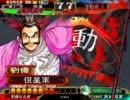 【三国志大戦3】 蜀Masterを獲りにでかけるぜ!! 13