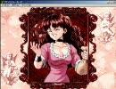 プリンセスメーカー2―サギ師全3パターン