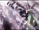 甲虫王者 ムシキング~森の民の伝説~ 第13話「しのびよる影」