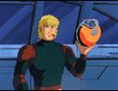 スペースコブラ 第16話「地獄へ!ラグボール」