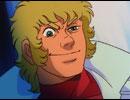スペースコブラ 第1話無料版「復活!サイコガン」