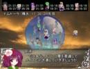 【東方卓遊戯】比那名居天子の雑魚てんこ盛りS00-09【SW2.0】