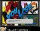 【MVC3】ンーさんのマイティ対戦動画21