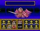SDガンダム外伝2 円卓の騎士 低レベル ベルガダラス戦
