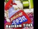 Rainbow Tilex