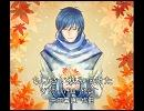 【KAITO合唱】小さい秋みつけた