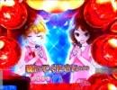踊るパチンコ ピンクレディー 2011 実機配信 Part3