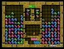ぷよぷよ通 ALF vs Tom Part1 (2007.03.18)