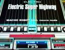 Electric Super Highway [DPA]