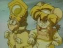 エトレンジャー 第26話 パート1 「金?のォ!おォのォ!」