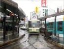 常識にとらわれてはいけない広島駅定点観測【4倍速・旧作リメイク】