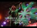 DJハヤシ セトリ原曲集 R.I.J.FES2010