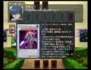 【遊戯王】プラシドによるエロゲの歴史改変 第11話後編【D.C.Ⅱ】
