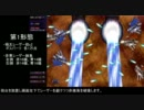 【レイディアントシルバーガン】SBS-33KI避けパターン考察
