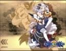 【CHAOSCODE】作業用クティーラ【BGM】