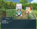 【東方卓遊戯】東方四季卓 Session1-1【SW
