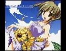 prominence/fripside  nao
