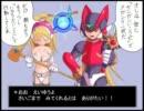 ロックマンX4RPG 第13話「百万倒せば英雄で 一人壊せばイレギュラー」